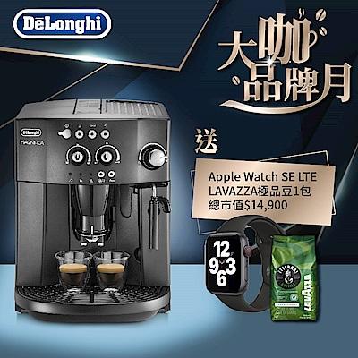 (登記送3000)【送apple watch】 DeLonghi ESAM 4000 幸福型 全自動義式咖啡機