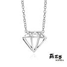 蘇菲亞 SOPHIA - 鑽石造型純銀項鍊
