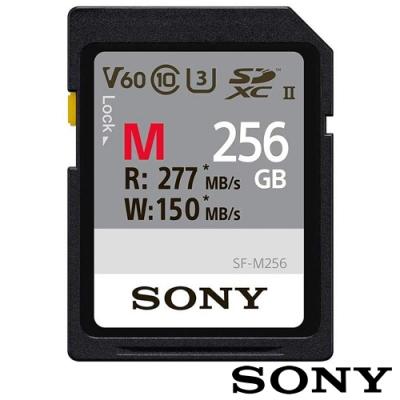 SONY SF-M256 SD SDXC 256G 256GB 277MB/S V60 UHS-II 高速記憶卡 (公司貨) 支援 4K