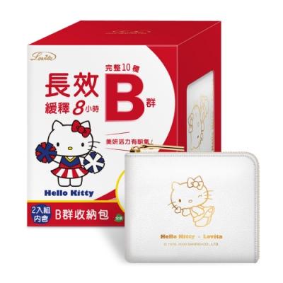 愛維他-女性長效緩釋型美妍活力B群 含Kitty收納包 全素60天份 Kitty聯名款