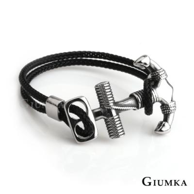 GIUMKA幸運鋼絲繩手鍊 編織航海船錨單鏈