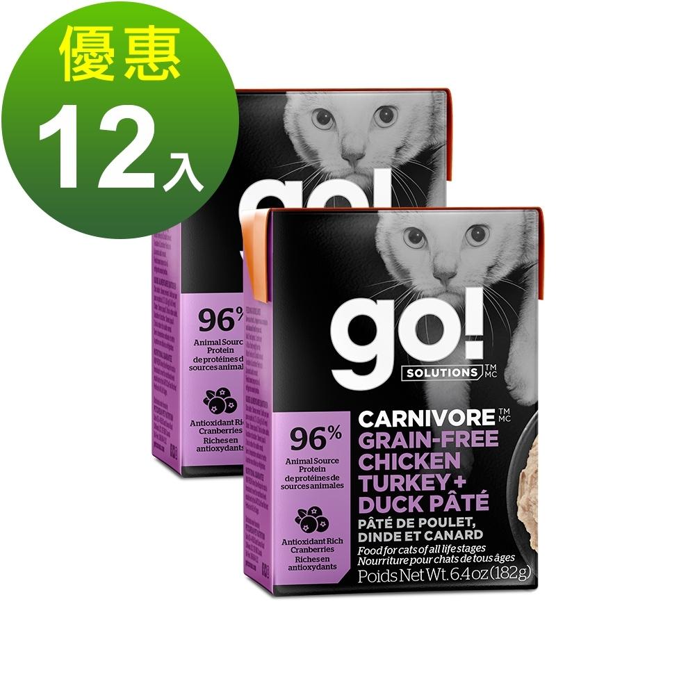 go! 豐醬無穀四種肉 182g 12件組 鮮食利樂貓餐包 (主食罐 肉泥 雞肉 火雞 鴨肉 鮭魚)