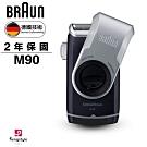 德國百靈BRAUN-M系列電池式輕便電鬍刀M90