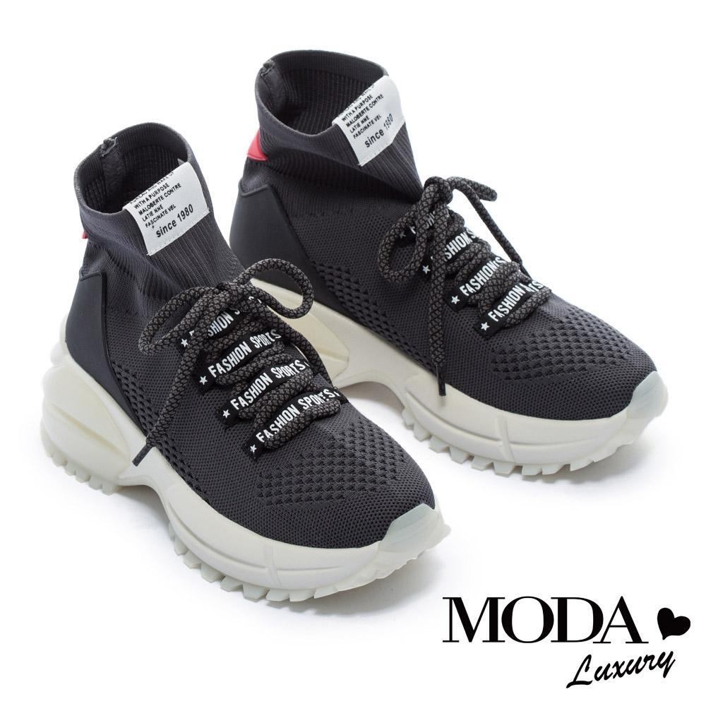 休閒鞋 MODA Luxury 字母潮流飛織襪套綁帶老爹厚底休閒鞋-灰