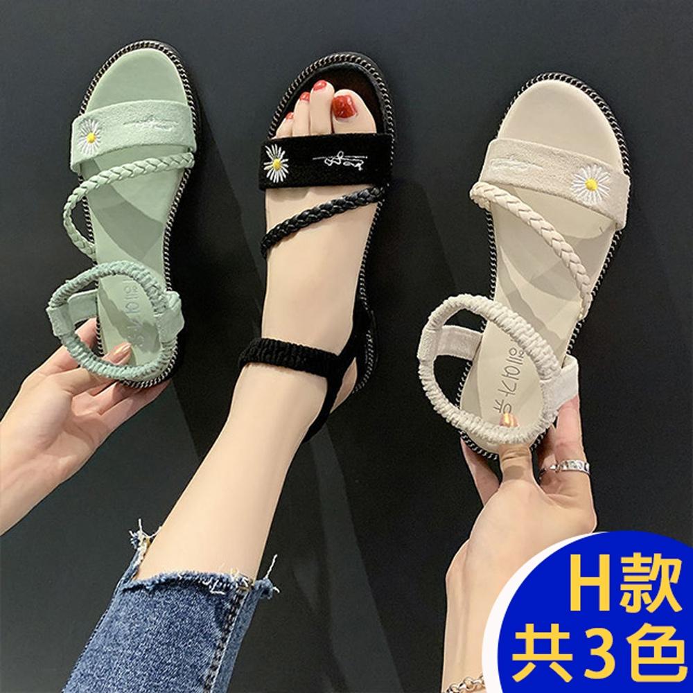 [KEITH-WILL時尚鞋館]-(預購)百萬網友熱情推薦懶人鞋涼鞋涼跟鞋穆勒鞋 (H款-米白)