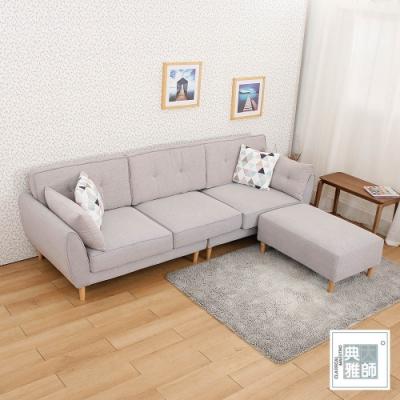 典雅大師-布藍達L型沙發-二色