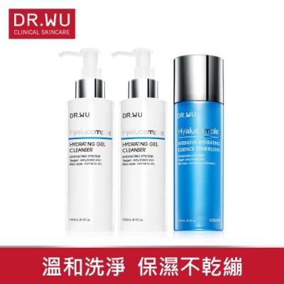 [清潔毛孔] DR.WU玻尿酸潔顏凝露150MLX2入+玻尿酸化妝水(清爽)150ML