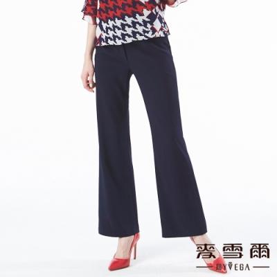 【麥雪爾】簡約鈕扣裝飾西裝褲-藍