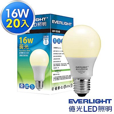 Everlight億光 16W LED燈泡 全電壓E27(黃光20入)