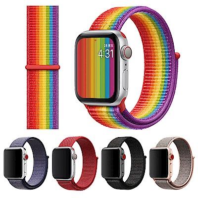 Apple Watch 1/2/3/4/5 尼龍編織 回環式運動錶帶
