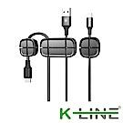 K-Line 十字型數據線固線夾 桌面整線器 線材理線器(三入組)