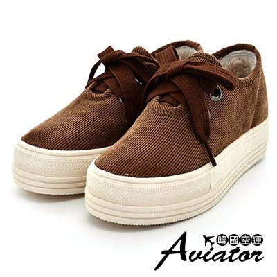 Aviator韓國空運-暖冬必備鋪毛綁帶顯瘦厚底鞋-咖