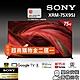 【客訂商品】SONY 75型 4K Full Array LED Google TV顯示器 XRM-75X95J product thumbnail 1