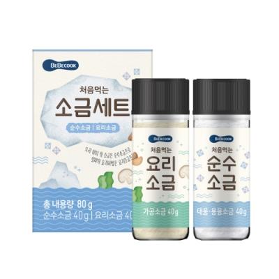 韓國 BEBECOOK 幼兒鹽巴(2入組)
