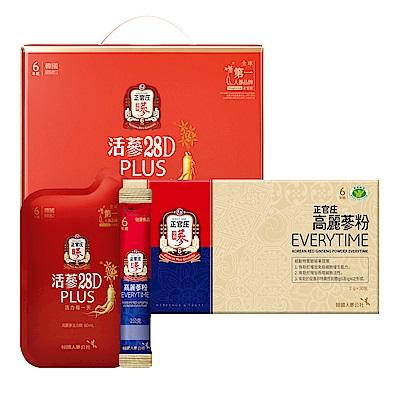 【正官庄】高麗蔘粉EVERYTIME 30入 + 活蔘28D PLUS(80mlx30包)/盒