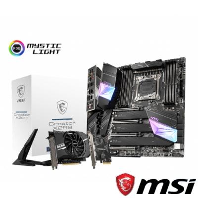 MSI微星 Creator X299 主機板