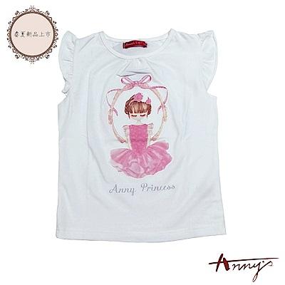Annys安妮公主-百搭甜美氣質芭蕾女孩荷葉邊袖棉質上衣*8334粉紅