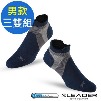 LEADER ST-02 X型繃帶加厚耐磨避震 機能除臭運動襪 男款 深藍灰 三雙入- 急