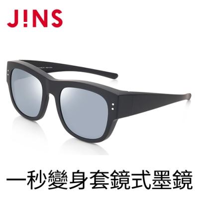 JINS 套鏡式墨鏡(AMRF17A804)霧黑