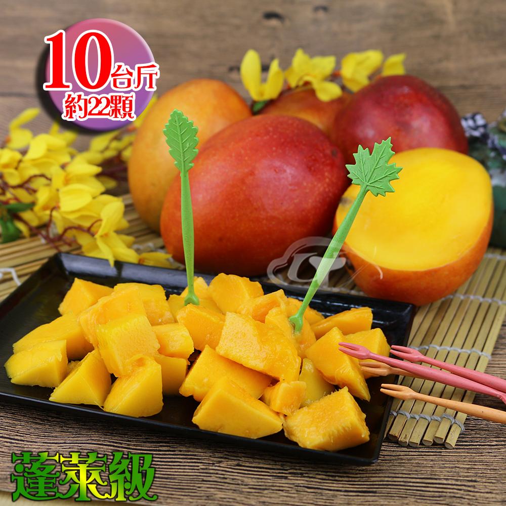 風之果 枋山蓬萊級40年老欉愛文芒果禮盒10台斤(20-23顆)300-260g