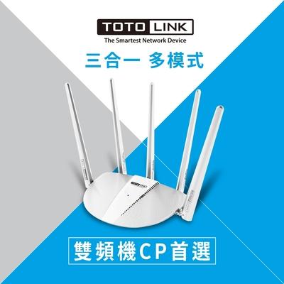 TOTOLINK A810R AC1200 家用雙頻無線WiFi路由器分享器