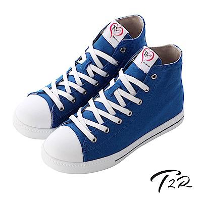 【T2R】增高7cm經典款休閒氣墊高筒帆布鞋 藍
