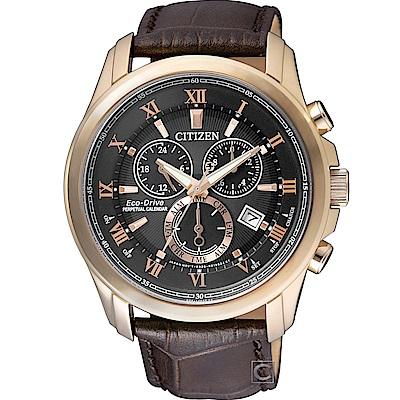 CITIZEN 光動能雙時區萬年曆限定腕錶(BL5542-07E)43mm