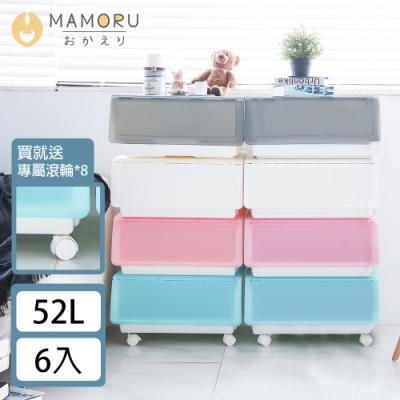 好購家居 日本亞馬遜暢銷大容量可堆疊掀蓋收納箱 52L(6入)[限時下殺]