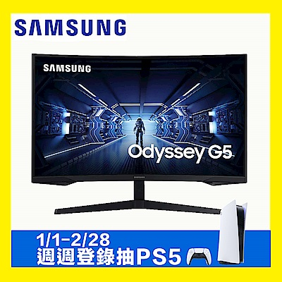 SAMSUNG C27G55TQWC 27型2K G5曲面電競螢幕 支援freesync 144Hz 1ms  HDR HDMI