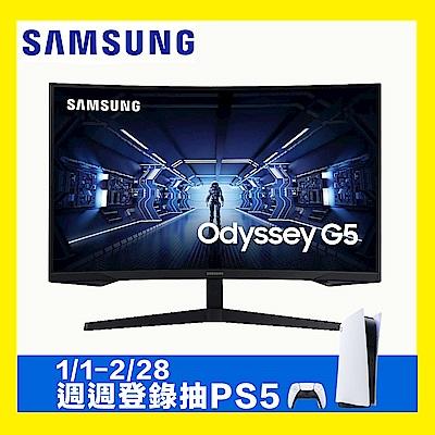 『1/18限定送500點』SAMSUNG C32G55TQWC 32型2K G5曲面電競螢幕