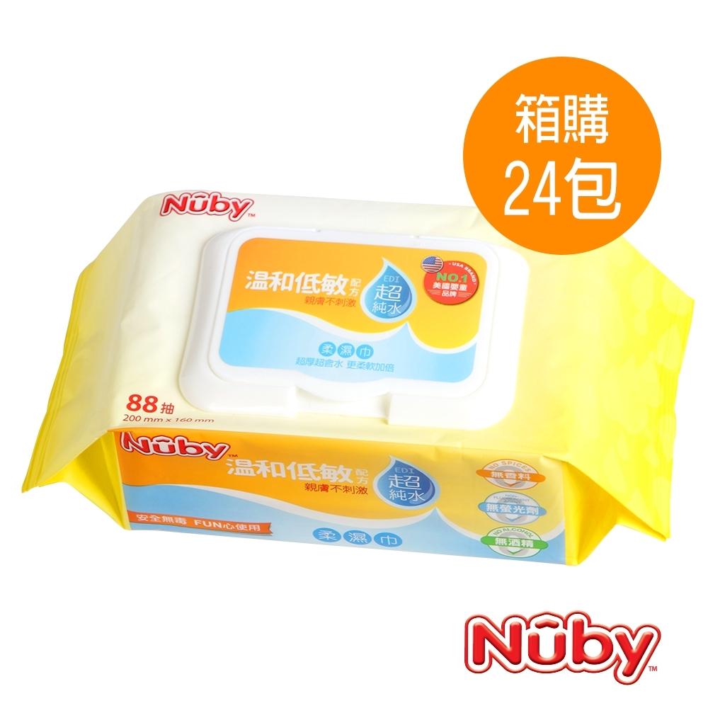 Nuby EDI超純水柔濕巾(88抽箱購24包)