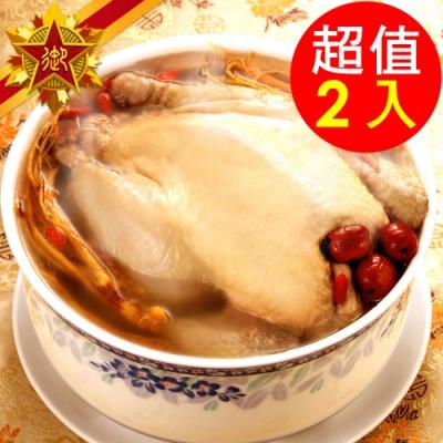 五星御廚養身宴 漢方人蔘糯米熬土雞2入組(2800g)