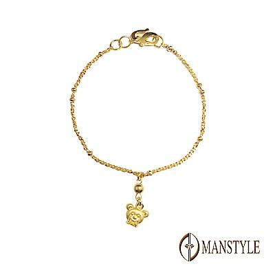 MANSTYLE 立體熊寶貝 彌月黃金手鍊 (約0.75錢)