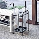 《HOPMA》DIY巧收9格鐵製傘架-寬26.5x深29.5x高55 cm
