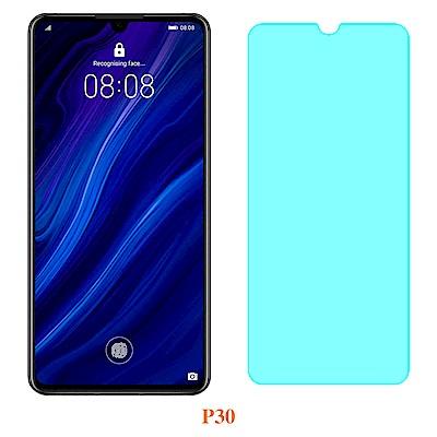 【Ayss】華為 HUAWEI P30/6.1吋手機玻璃保護貼/鋼化玻璃膜/二次強化/