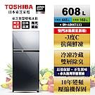 TOSHIBA東芝 608L 1級變頻2門電冰箱 GR-AG66T(X)
