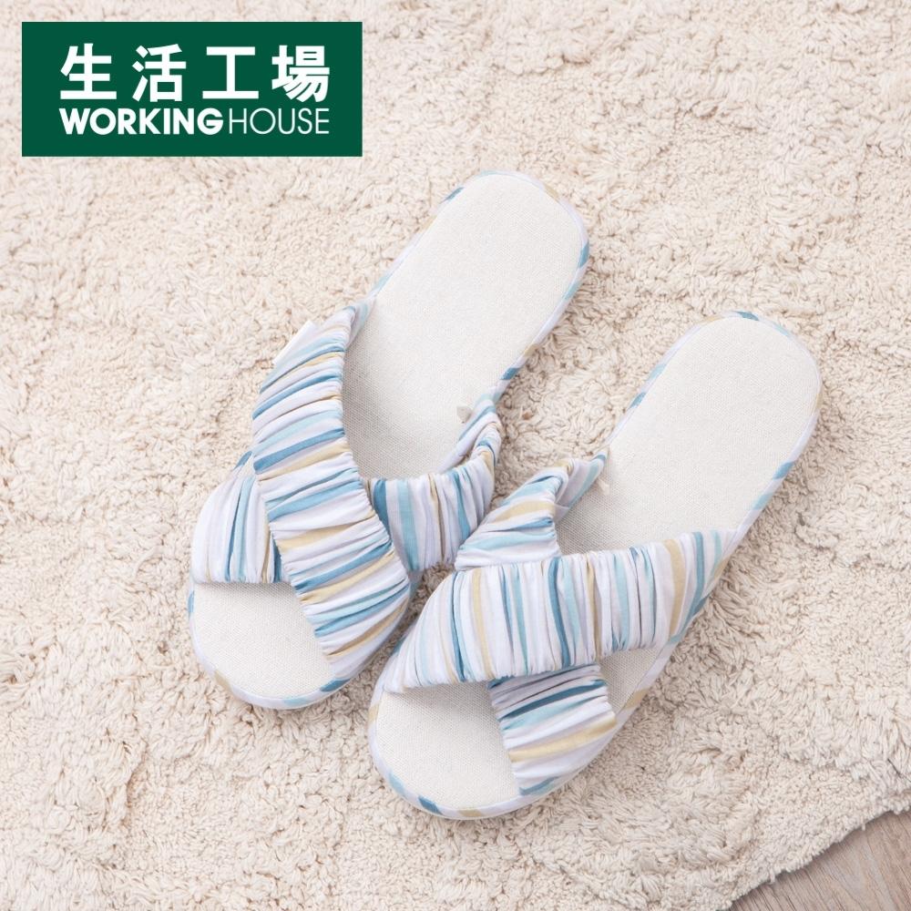 【倒數週年慶全館8折起-生活工場】微醺晨光拖鞋-L
