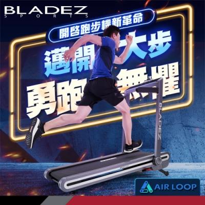 【獨家新科技】BLADEZ無邊際跑步機 (推薦U6 AirLoop獨家懸空減震技術/隱藏馬達蓋設計)