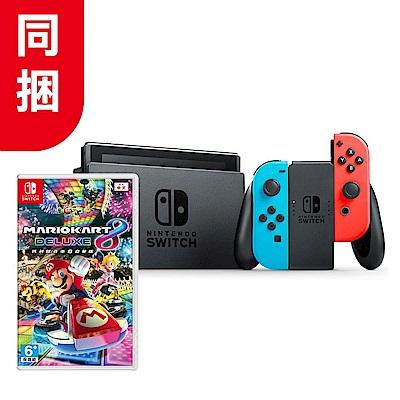 (預購) 任天堂 Nintendo Switch 主機 + 瑪利歐賽車8 同捆組