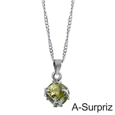A-Surpriz 晶球愛戀鋯石項鍊(綠)