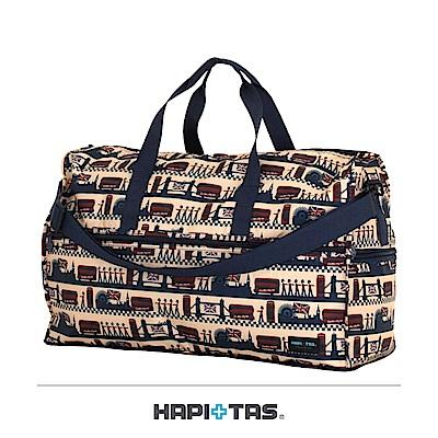 日本HAPI+TAS 大摺疊旅行袋 米色倫敦風景