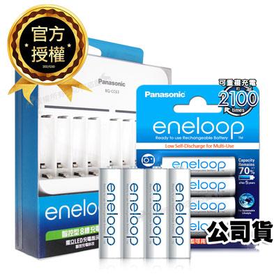國際牌 智控型8槽急速充電器+ eneloop 低自放3號充電電池(四顆入)