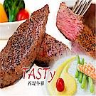 (王品集團)西堤牛排套餐(20張)