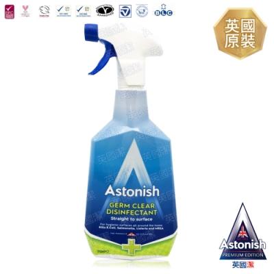 Astonish英國潔-除臭抗菌4合1清潔噴劑(750ml