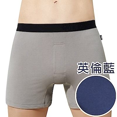 SOLIS TopCool系列M-XXL素面合身四角男褲(英倫藍)