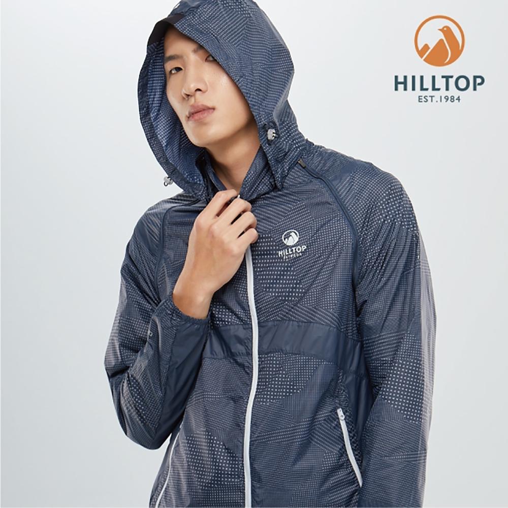 【hilltop山頂鳥】男款輕量超潑水抗UV外套S02MA0藍夜底灰