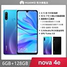 【官旗】HUAWEI nova 4e (6G/128G) 6.15吋美顏美拍機