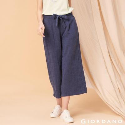 GIORDANO 女裝棉麻蝴蝶結綁帶八分寬褲-45 靛藍