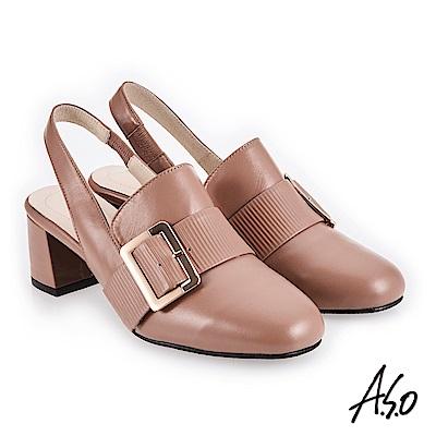 A.S.O 新式復古 經典穆勒簡約飾釦高跟鞋 卡其