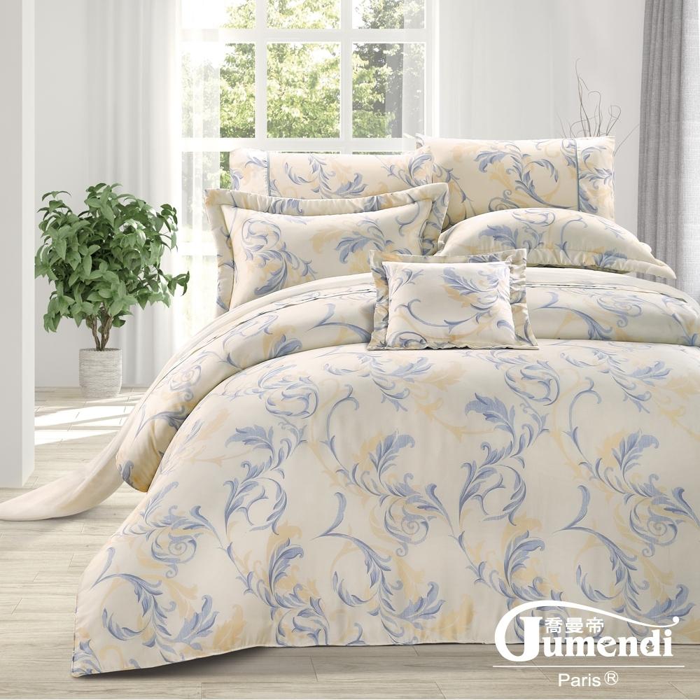 喬曼帝Jumendi 台灣製天絲萊賽爾加大七件式床罩組(漫步雲端)